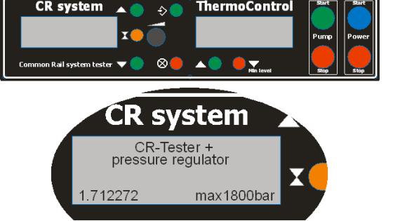 Обновление прошивки CR-JET