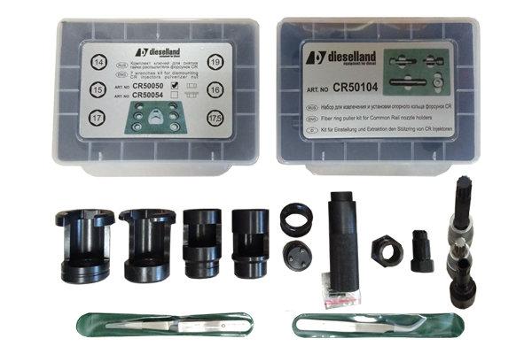 Комплект инструмента для ремонта форсунок CR из 12-и наименований — DL-CR TOOL KIT-12