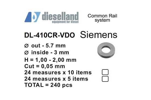 Шайбы регулировочные Ø5.7x3, H1-2, шаг 0.05 — DL-410CR-VDO