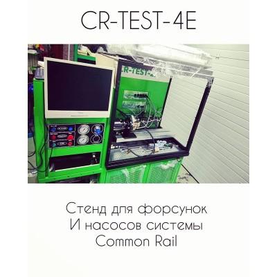 Стенд из серии CR-TEST-4E/2P. Данная линейка стендов отличается универсальностью, многозадачностью и возможностью удобного дооснащения нашей электроникой и агрегатами. Стенд в комплектации