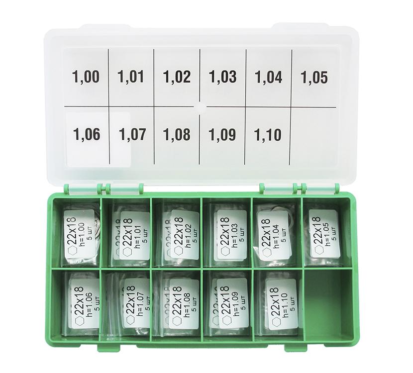 Шайбы регулировочные Ø18x22, H1.0-1.1, шаг 0.01